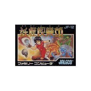(FC) 妖怪倶楽部 (管理:9012) collectionmall