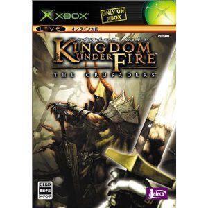 (XBOX) キングダム アンダー ファイア:ザ・クルセイダース (管理:22237)|collectionmall