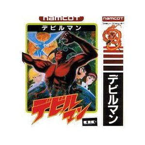 (FC) デビルマン (管理:8977) collectionmall