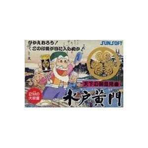 (FC) 天下の御意見番 水戸黄門 (管理:9232) collectionmall
