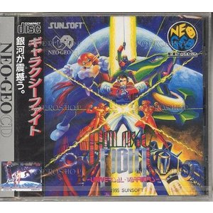 [NEOGEO]ギャラクシーファイト  [CD版] 【管理:8216】|collectionmall