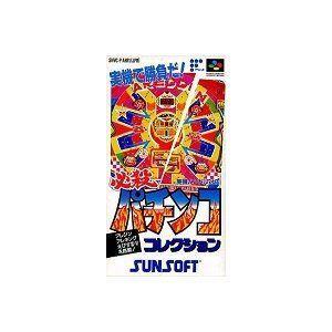 (SFC) 必殺パチンココレクション (管理:3757) collectionmall