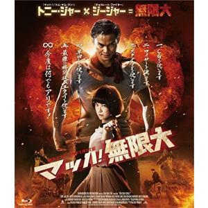 マッハ!無限大 [Blu-ray] / 【管理:256973】|collectionmall