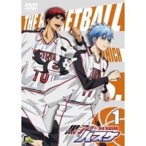 黒子のバスケ 3rd SEASON 1 (DVD)(管理:208898)|collectionmall
