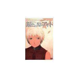 銀色の髪のアギト 通常版 (DVD) (2006) 勝地涼;...