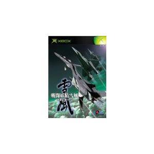 (XBOX) 戦闘妖精 雪風 (管理:22127) collectionmall