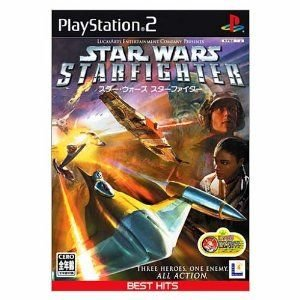 (PS2) BEST HITS スターウォーズ スターファイター(管理:41995)|collectionmall