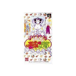 (SFC) 美食戦隊 薔薇バラ野郎 (管理:4127)|collectionmall