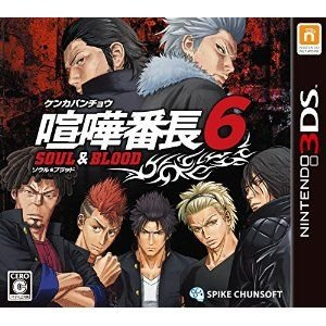 (3DS) 喧嘩番長6 ソウル&ブラッド (管理:410469)|collectionmall