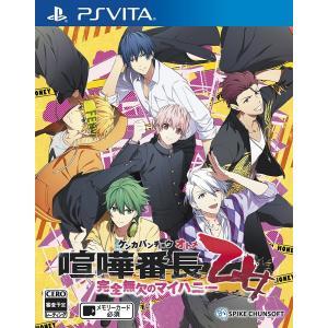 (PS Vita) 喧嘩番長 乙女~完全無欠のマイハニー~ (管理:421135)