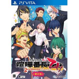(PS Vita) 喧嘩番長 乙女 2nd Rumble!! 限定BOX (管理番号:421375)