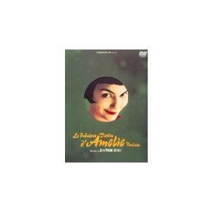 アメリ (DVD)(2002) (管理:34556)