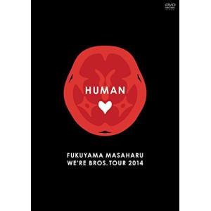 FUKUYAMA MASAHARU WE'RE BROS. TOUR 2014 HUMAN(DVD通常盤)(2枚組) /福山 雅治 (管理:208646)|collectionmall