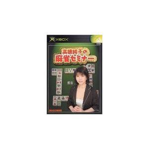 (XBOX) 高橋純子の麻雀セミナー (管理:22052) collectionmall