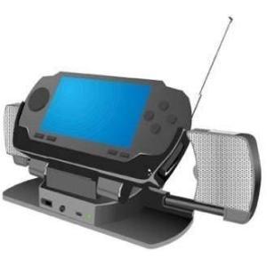 ゲームテック PlayStation Portable専用 ビートパルスタンド FMウェーブの商品画像 ナビ