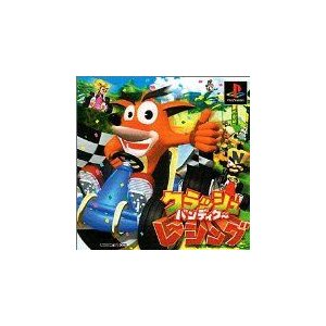 (PS1)  クラッシュバンディクーレーシング(管理:18620) collectionmall