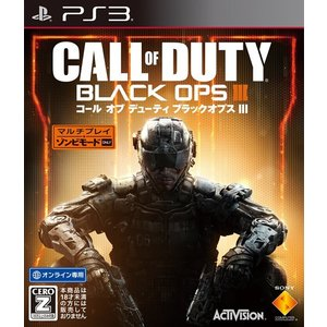 (PS3) コール オブ デューティ ブラックオプス3 (管理:401852)|collectionmall