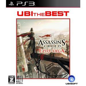 (PS3) ユービーアイ・ザ・ベスト アサシン クリード エツィオ サーガ (管理:401778)