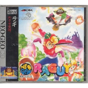 [NEOGEO]ラギ  [CD版] 【管理:8179】|collectionmall
