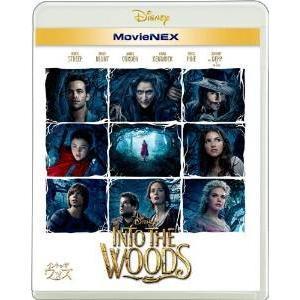 イントゥ・ザ・ウッズ MovieNEX (ブルーレイ+DVD(クラウド対応)+MovieNEXワールド) (Blu-ray) /  (管理:256460)|collectionmall
