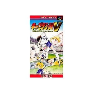 (SFC) キャプテン翼5 (管理:3811)|collectionmall