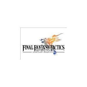 (GBA)ファイナルファンタジータクティクス アドバンス (管理:47360)