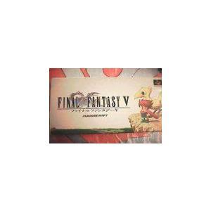 (SFC) ファイナルファンタジー5 (管理:3343)|collectionmall