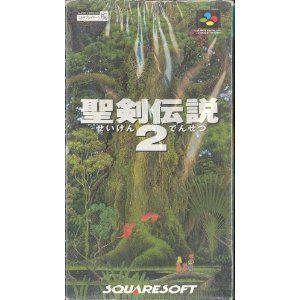 (SFC) 聖剣伝説2 (管理:3227)|collectionmall