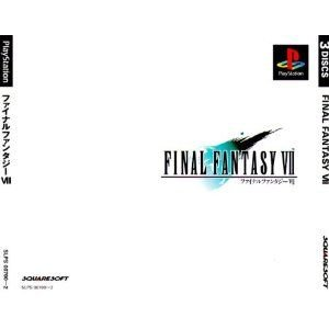 (PS1)  ファイナルファンタジー7(管理:16633)|collectionmall