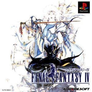 (PS1)  ファイナルファンタジー4(管理:16707)|collectionmall
