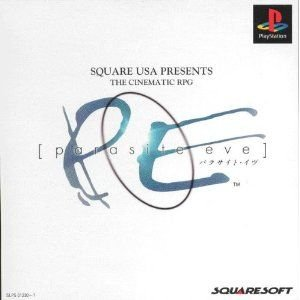 (PS1)  パラサイト・イヴ(管理:17270) collectionmall
