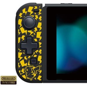 【任天堂ライセンス商品】携帯モード専用 十字コン(L) for Nintendo Switch ピカチュウ【Nintendo Switch対応(管理番号:463890) collectionmall