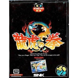 (NEOGEO) 龍虎の拳 (管理:8144)|collectionmall