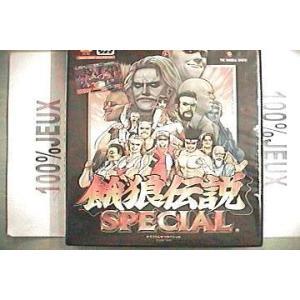 (NEOGEO) 餓狼伝説スペシャル (管理:8111)|collectionmall