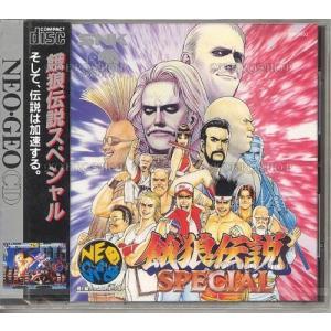 (NEOGEO) 餓狼伝説 スペシャル  (CD版) (管理:8173)|collectionmall