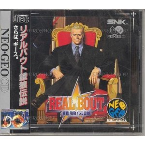 [NEOGEO]REAL BOUT 餓狼伝説  [CD版] 【管理:8247】|collectionmall