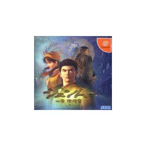 [DC]シェンムー1通常版 [Dreamcast] [管理:14136]|collectionmall