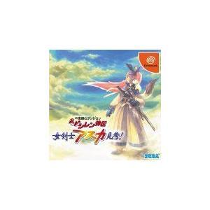 不思議ダンジョン 風来のシレン外伝 女剣士アスカ見参 43173-497842  Sega Dreamcast
