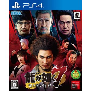 (PS4)龍が如く7 光と闇の行方 (管理:406511)|collectionmall