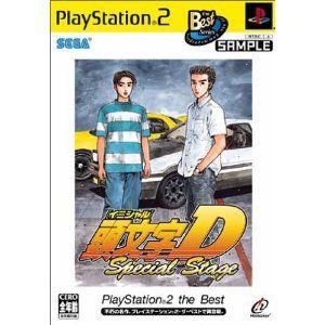 (PS2) 頭文字D Special Stage PlayStation 2 the Best(管理:41603)|collectionmall