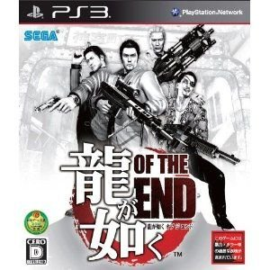 (PS3) 龍が如く OF THE END (管理:400636)|collectionmall