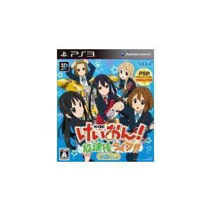(PS3) けいおん!  放課後ライブ! !  HD Ver...