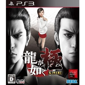 (PS3) 龍が如く 極  (管理:401879)|collectionmall