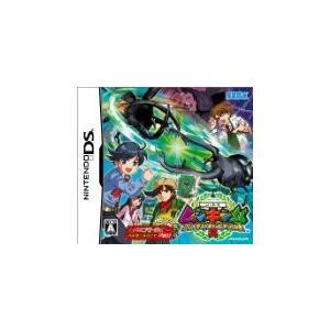 (DS) 甲虫王者ムシキング ~グレイテストチャンピオンへの道2(管理:38248)