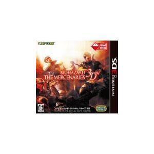 (3DS) BIOHAZARD THE MERCENARIES 3D(バイオハザードザマーセナリーズ...