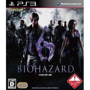 (PS3) バイオハザード6 (管理:401030)...