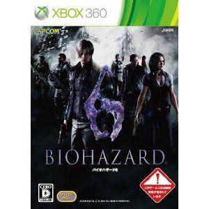 (XBOX360) バイオハザード6(管理:111952) collectionmall