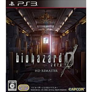 (PS3) バイオハザード0 HDリマスター  (管理:401878)|collectionmall