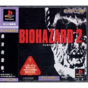 (PS1)  バイオ・ハザード2(管理:17150)|collectionmall