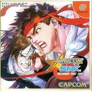 [DC]カプコンVS SNK ミレニアムファイト2000 [Dreamcast] [管理:14242]|collectionmall